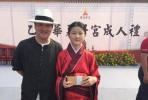没学历不能高考!徐州国学学校否认孙楠家人持股 当地教育局调查