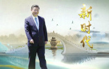 习近平参加河南代表团审议