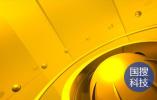 """哈勃望远镜:旅行者2号 你""""漏过""""了海王星最小卫星"""