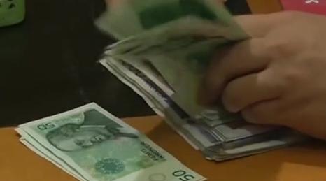 银保监会 反洗钱反恐怖融资管理办法发布