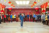 遇見春之聲 牽手今世緣 新華社民族品牌工程青年聯誼會在京舉行