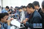 2019年上半年河北省自学考试申请免考开始