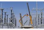 国家电网公司:确保落实一般工商业平均电价再降10%