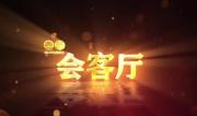 全國人大代表周素明:用世界語言傳播中國酒文化