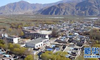 """特写:""""西藏民主改革第一村""""里的新生"""