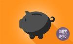 山东生猪价格大幅走高 环比涨幅超10%