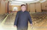 朝鲜时隔6年召开这个大会 金正恩:惦记心爱的士兵