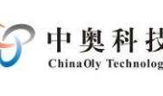 """杭州中奧科技:用""""智慧""""讓政務充滿AI"""