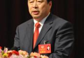 河南省商丘市政协原主席、党组书记吴宏蔚接受调查