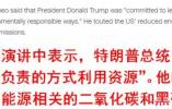 不仅被中国回怼!蓬佩奥一席话,让全球都怒了