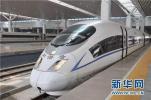 12306铁路候补购票服务5月22日起正式上线