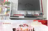 CCTV《信用档案》栏目组采访上海优班实业有限公司——工业品牌甄选计划