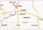 郑州紫荆山南路最后一公里要动工了 预计明年8月完工