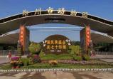 迎民族盛会庆七十华诞 郑州市动物园又有新萌宠入驻