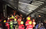 海宁印染厂污水罐体坍塌事故已致7死,另有4人伤势较重