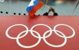 俄罗斯未来四年被禁赛:兴奋剂争议源于两份报告