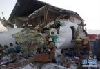 哈萨克斯坦一架客机失事 载约100人 至少7人遇难