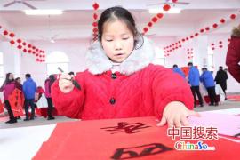 河南淮滨:小小书法家挥毫泼墨展风采