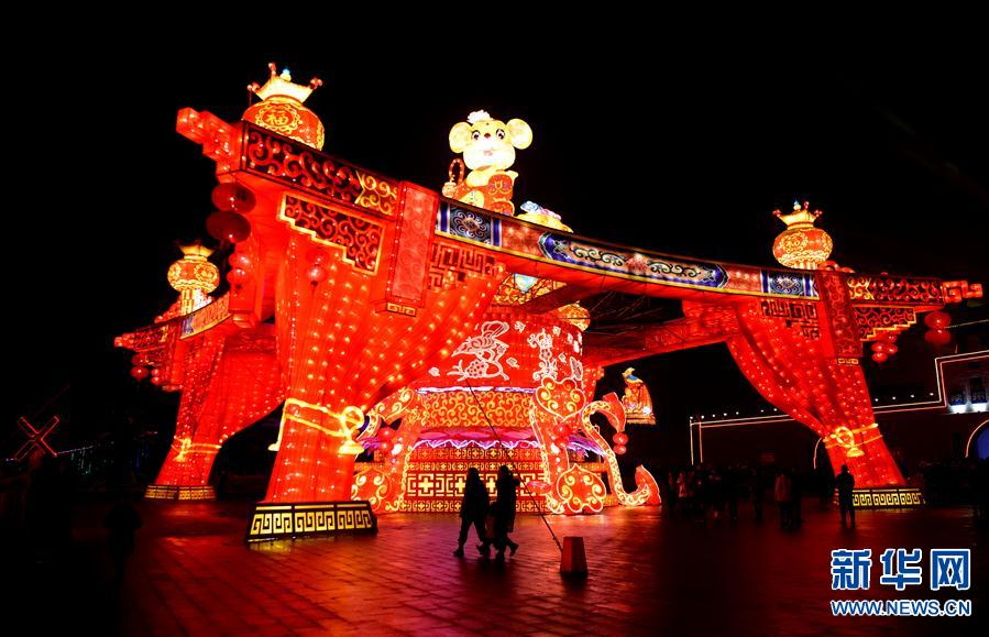 (文化)(5)河南陕州地坑院新年灯会开幕