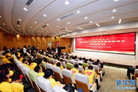 河南省慈善总会脊柱侧弯贫困患者慈善救助项目启动