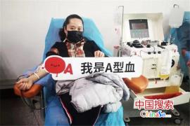 """平顶山""""最美""""女教师一月两次献血显大爱"""