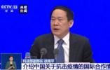 科技部:中国将及时与全球共享数据成果