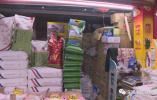 联合国预警粮食安全,中国受影响吗?要囤粮吗?