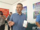 【全面小康·一个都不能少】周口扶沟县:一滴牛奶见证脱贫致富力量