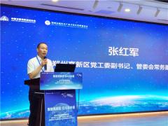 """第三届""""北斗之星""""创新创业大赛郑州决赛成功举办"""