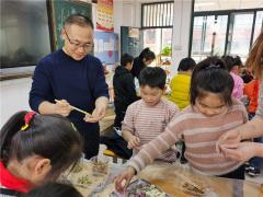 """郑州高新区八一小学举行""""情暖冬至""""系列教育活动"""