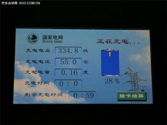 清华园充电桩的电压和电流属于快充的正常水平