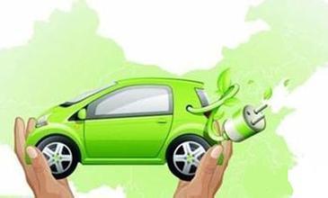 关注新能源汽车全产业链发展模式
