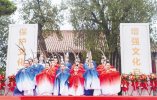 纪念老子诞辰2592周年老子祭典在河南鹿邑举行