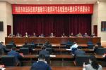 鹤壁市政法队伍教育整顿学习教育环节总结暨查纠整改环节部署会议召开