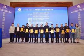 河南省中小企業協會成立 張貴林當選首任會長