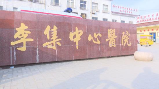 袁兆/这张由围观群众拍摄于2月7号的照片,记录下了袁兆好医生抢救...