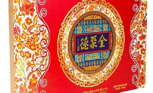 中秋节的来历200字-资料图片.来源:网络-全聚德月饼走高端 部分小超市因利薄不再卖
