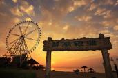 驼马湖旅游风景区