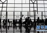 """海南博鳌机场为春运添""""飞翼"""" 输送旅客约10万人次"""