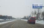 辽宁降雪导致沈阳桃仙机场12架出港航班受影响