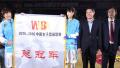 WCBA揭幕战:北京女篮战胜辽宁