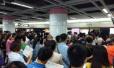 北京地铁10号线发生信号故障 致列车晚点