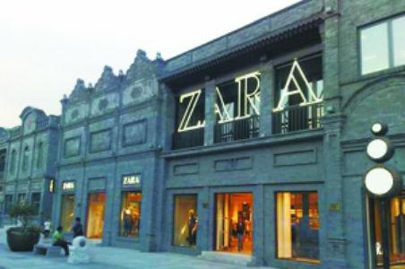 快时尚业绩两极分化:H&M跌至最低 ZARA一路凯歌
