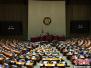 """朴槿惠遭罢免影响东北亚局势 韩国""""政治旧疾""""爆发"""