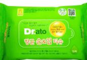 威海方正卫生湿巾产品包装存安全隐患