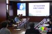 【治霾•京津冀在行动】天津空气质量预测现场:环保气象部门会商 科学研判有理有据