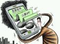 辽宁人均手机1.04部病毒年增10万种 常见诈骗套路