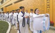 南京中学纪念孔子诞辰