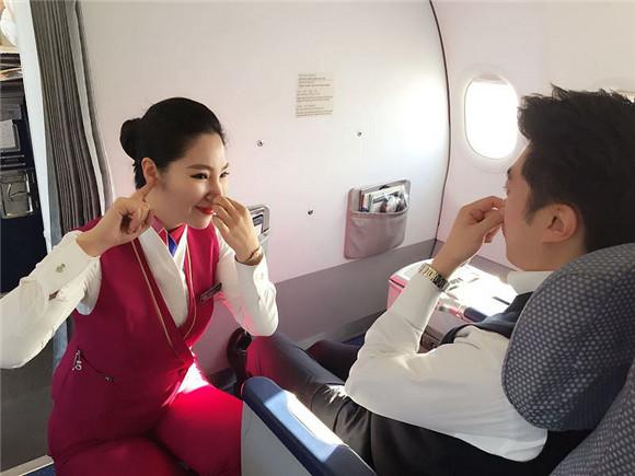 """"""",这里,南航空姐为大家分享一下流感旅客乘机的注意事项.   健康图片"""