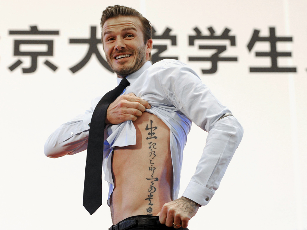 有纹身的人免疫力更强,网友:我要去纹身了.